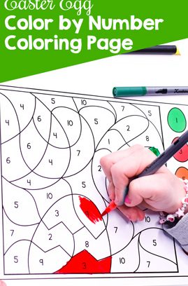 Easter Egg Color by Number Coloring Page